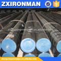 Intercambiadores de calor ASTM A179 pipa de acero de carbono