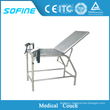 SF-DJ117 Gynecological Examination Bed ,Examination Couch For Hospital