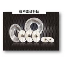 Eletroplated Bonded Diamond & CBN Wheels, Grinding Wheels