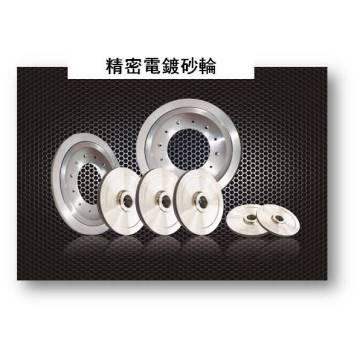 Roues diamantées et pneumatiques à papillon isolé Eletroplated, roues abrasives