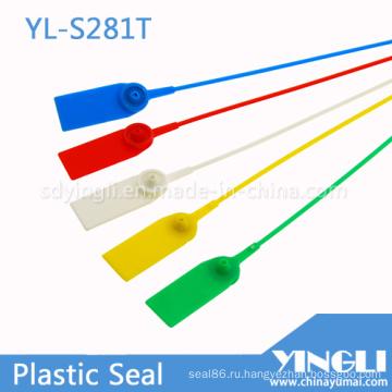 Пластиковая пломба с серийным номером и логотипом (YL-S281T)
