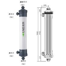 Membrana de Ultrafiltración Chunke para Sistema de Osmosis Inversa Suministro de China