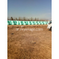 أخضر اللون Silage Wrap Film High Tack