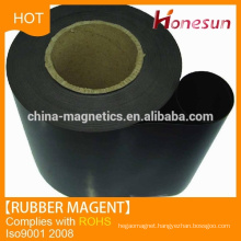 china supplier magnet 2104 new product on market