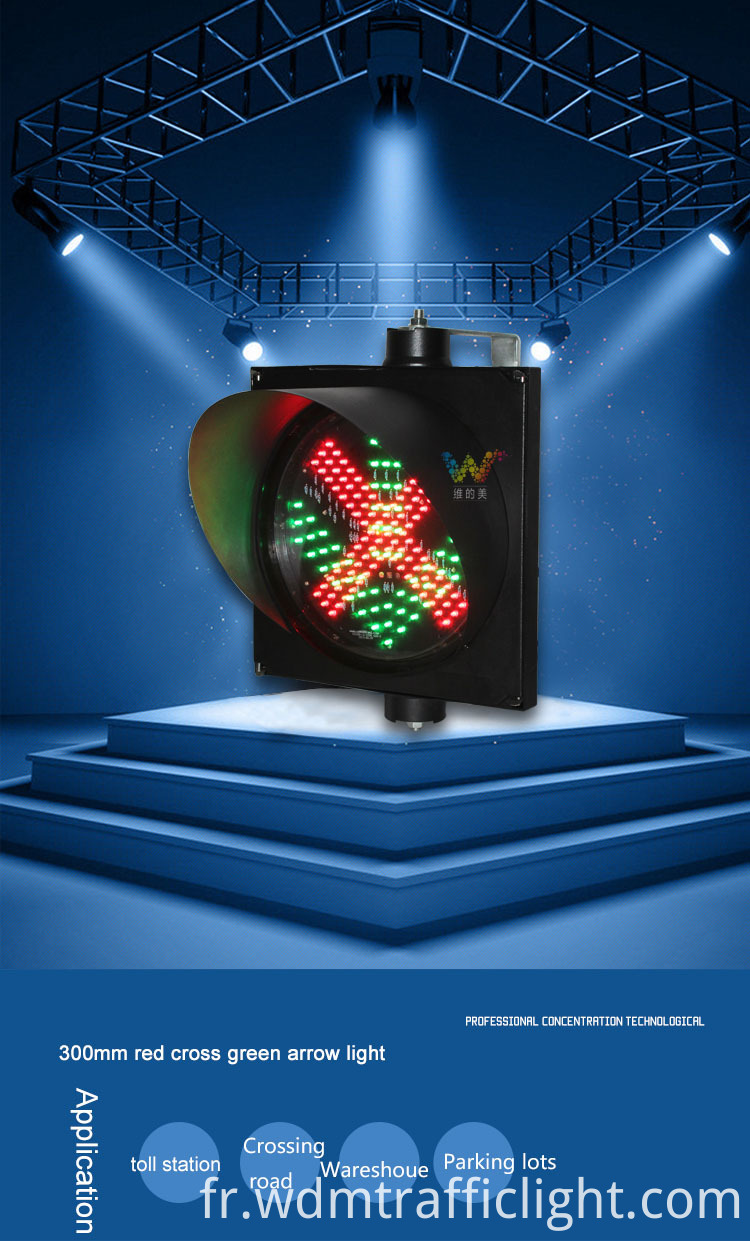 300mm traffic warning light-1