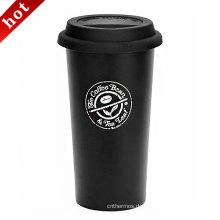 Doppelwandig Edelstahl Vakuum Isolations Kaffee / Bier/Milch / Teetasse
