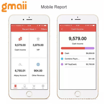 Gmaii Android Banking Posソフトウェアアプリ