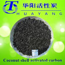 Aktivkohle / Aktivkohle aus Kokosnussschalen für silberhaltige Aktivkohle