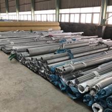 Preço de fábrica do tubo de aço inoxidável 304