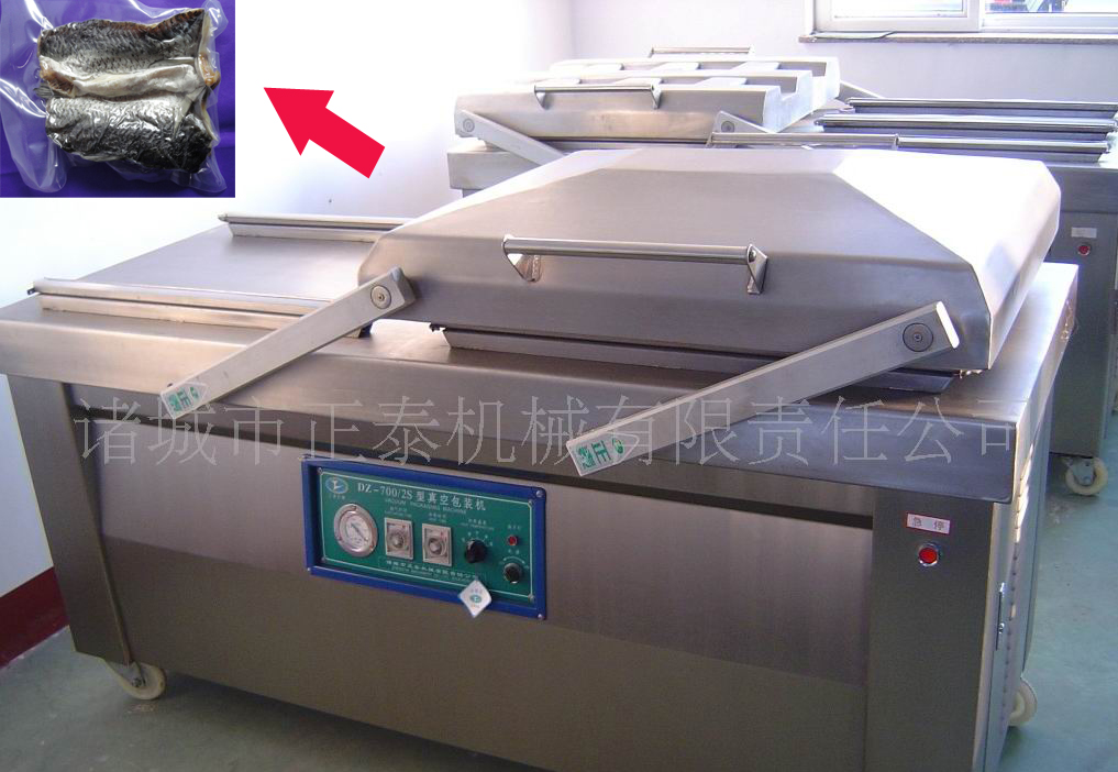 DZ-7002S pickles aquatic product double chamber vacuum packing machine