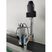 Imprimante à encre UV INCODE