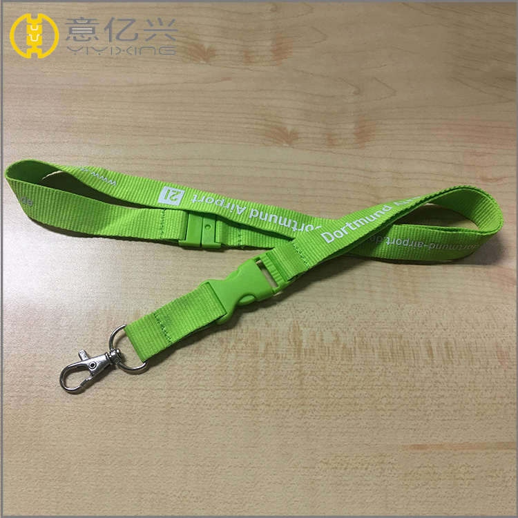 lanyard and card holder