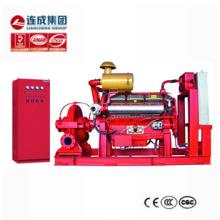 Высококачественный пожарный насос с первым списком UL в Китае (XBC-SLO)