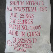 Herstellung mit Reichweite und ISO-Zertifikat Natriumnitrat Prilled 99,5%