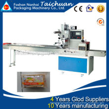 TCZB-320B New business horizontal flow packing machine price for bakery product