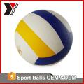 Usine privée étiquette en gros formation exercice ballon personnalisé PU taille standard géant volley ball