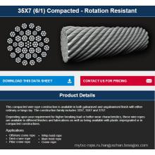 Оффшорные/подъема/крана невращающейся компактированная веревочка провода 35*7к