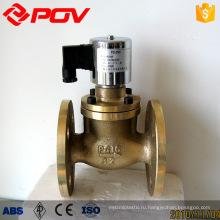 высокое качество фланец ZCZ подключения паровой электромагнитный клапан