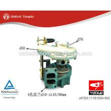 Турбокомпрессор двигателя Yuchai YC6J J47D3-1118100A-502
