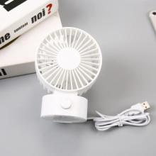 USB Mini Portable Desk Fan Dual Blade Rechargeable