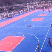 FIBA Открытый баскетбольная площадка