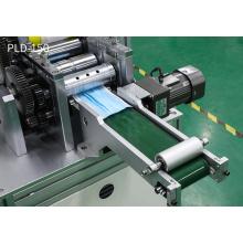 Máquina para fabricar mascarillas quirúrgicas con sistema ultrasónico