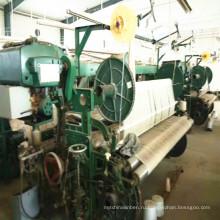 Текстильная машина Terry Rapier на продажу
