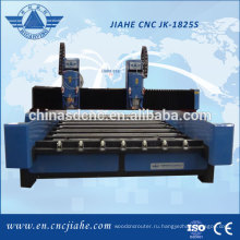 1800 * 2500 мм высокого качества с ЧПУ камень/мрамор резки cnc машины/3d мрамор, гравер