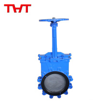 High pressure power station lever key operated gate valve