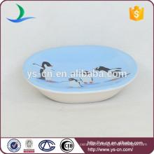 YSb40092-02-sd Classical style ceramic soap dish with grain design