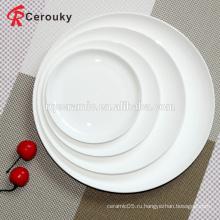 8 дюймов белая гладкая керамическая пластина