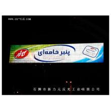 Reflective Advertisement Printing Banner - 550#