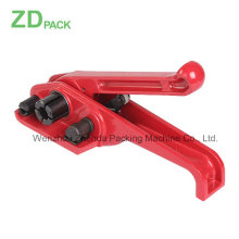 Polypropylene and Extruded Polyester Strapping Combination Tools (B311)