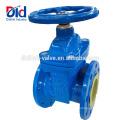 Mit Preis 50mm Gusseisen Pn16 DN100 Wasser Din 3352 F4 Elastisches Sitzflanschventil