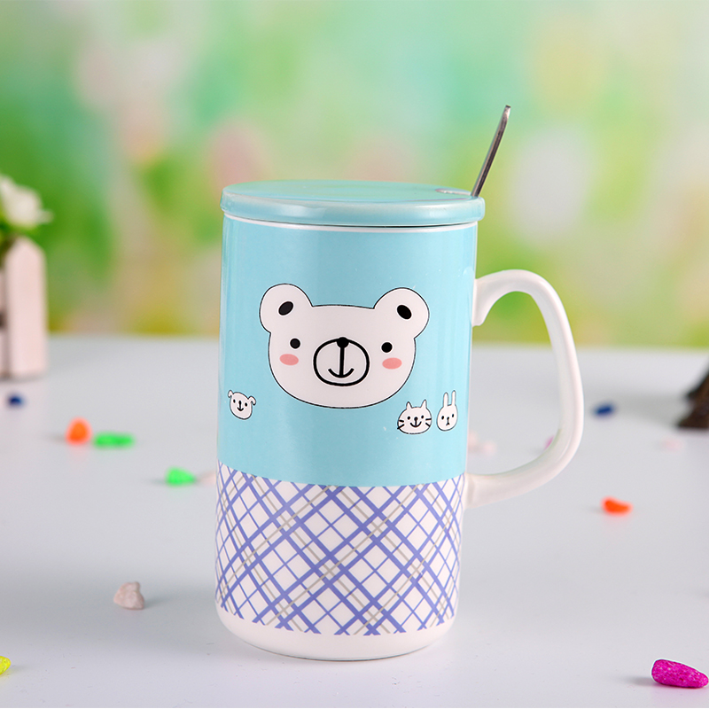 Coffee Mug with Cover