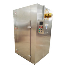 Hot air circulation dryer dehydrator drying machine for fruits vegetables apple pomace