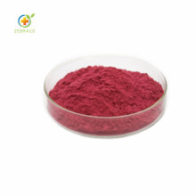 Bulk Price 5% Monacolin K From Red Yeast Rice Extract