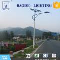Luz de rua solar híbrida do vento 60wled (BD-C20156160)