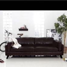 Estilo japonês moderno simples sala de estar e sofá de couro Office