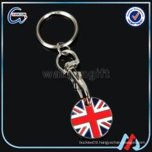 metal canadian shopping cart coin key chain/cart coin key chain/office promotion gift key chain