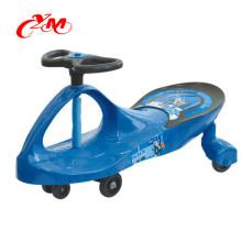 China factory unique design popular model baby Plasma car/Swayin ride on toy kids swing car/swinging baby swing car with EN71