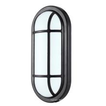 Настенный светодиодный светильник черного цвета