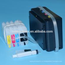 чипом АРК для HP 10 11 система СНПЧ для принтера НР Designjet 100 110 111 1000 1100 1200