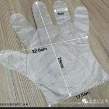 Перчатки высокого качества PE для продовольственного или медицинского класса
