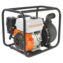 Special Water Pump (HC-TB50)