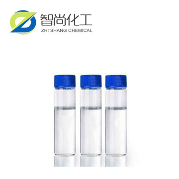 1-Methylindole CAS 603-76-9 used in pharmaceutical