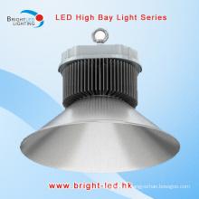 CE RoHS Líquido refrigerado IP65 Luz elevada do diodo emissor de luz da baía