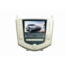 Yessun 8-дюймовый автомобильный DVD-плеер, подходящий для Byd S6