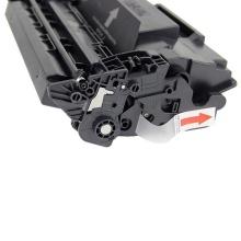 Custom Printer Toner Cartridges Plastic Injection Mould