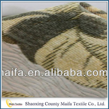 Fabriqué en Chine Prix compétitif Fantaisie tissu rideau turc